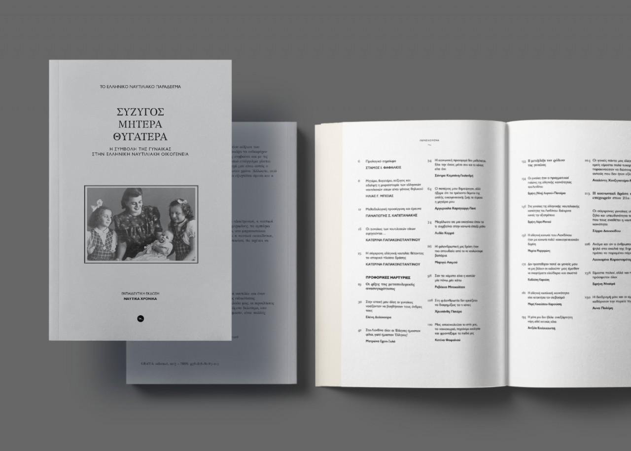 book-mockup-scene-(b-format) (1)