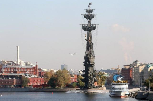 Αποζημίωση μαμούθ ζητά η Rosneft για διάδοση δυσφημιστικών ειδήσεων