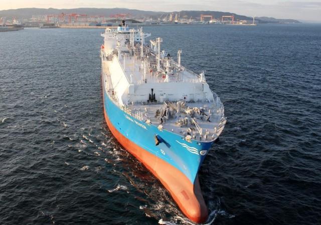 Τα οικονομικά αποτελέσματα για το 3ο τρίμηνο ανακοίνωσε η Dynagas LNG Partners LP