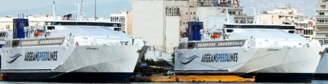Πωλήθηκε πλοίο της AEGEAN SPEED LINES