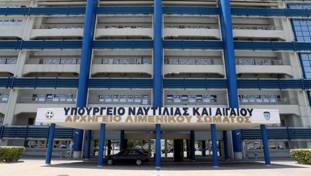 Διάψευση του υπουργείου Ναυτιλίας για εμπλοκή στα Ίμια