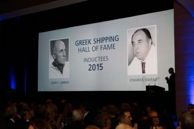 Tη Δευτέρα 3 Απριλίου 2017 θα πραγματοποιηθεί η τελετή του Πάνθεου της Ελληνικής Ναυτιλίας