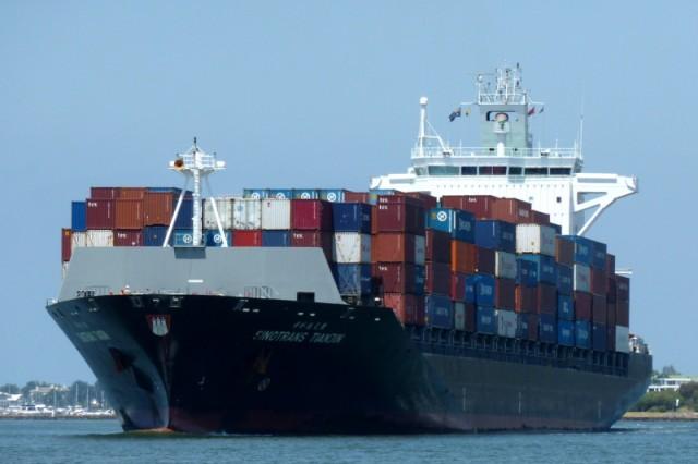 Σύγκρουση πλοίου μεταφοράς εμπορευματοκιβωτίων με αλιευτικό