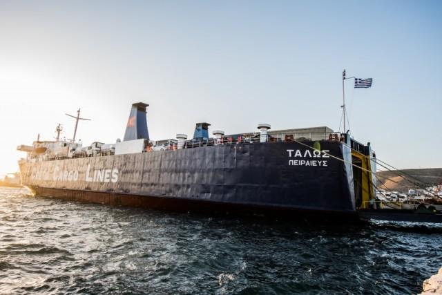 Πρόσκρουση Φ/Γ-Ο/Γ πλοίου σε ύφαλο στη Χίο