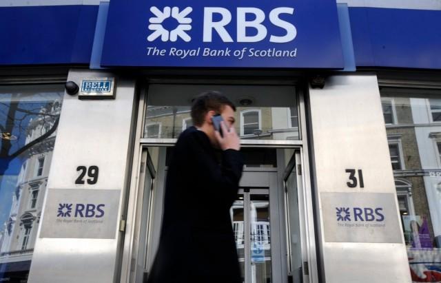 Αγοραστής δανείων της Royal Bank of Scotland η εταιρεία Orix