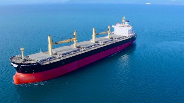 Παραλαβή νέου πλοίου για την Atlantic Bulk Carriers