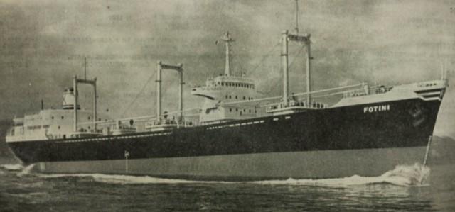 Μία ματιά στο παρελθόν: Το ιαπωνικής ναυπήγησης «Φωτεινή» (1957)