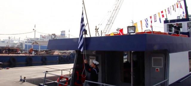 """Βίντεο από την τελετή ονοματοδοσίας νέου βοηθητικού πλοίου """"ΑΜΜΩΝΙΑΣ"""""""