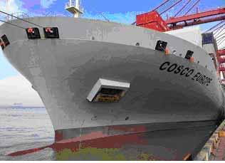 Σύναψη συμβάσεων πλοίων με τη Jotun αναμένεται να ανακοινώσει η COSCO SHIPPING Lines