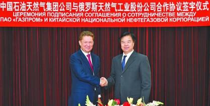 CNPC1