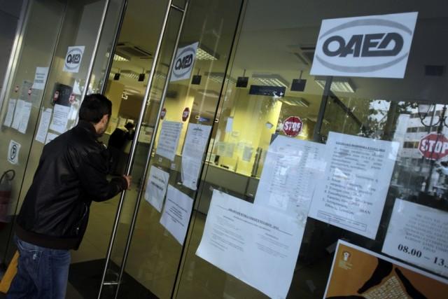 Αρνητικό ρεκόρ 16ετίας στην ελληνική αγορά εργασίας