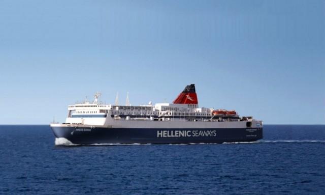 Aπόρριψη από το Πρωτοδικείο Πειραιώς του αιτήματος για διαχειριστικό έλεγχο στη Hellenic Seaways