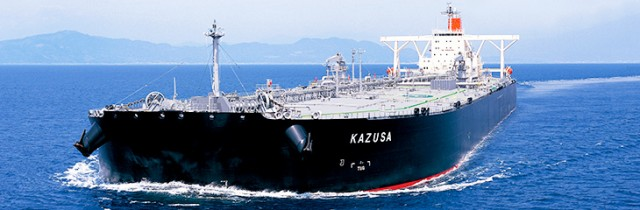 Με κέρδη έκλεισε το οικονομικό έτος για την Mitsui OSK Lines
