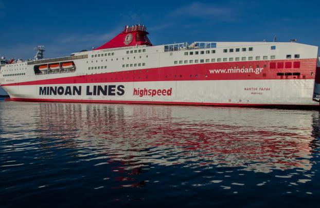 Οι Μινωικές ανακοινώνουν τις τροποποιήσεις δρομολογίων σε Αδριατική και Κρήτη