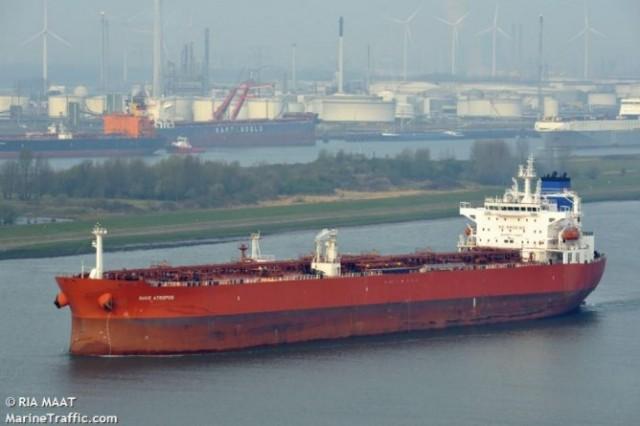 Οικονομικά αποτελέσματα τριμήνου για τη Navios Maritime Acquisition