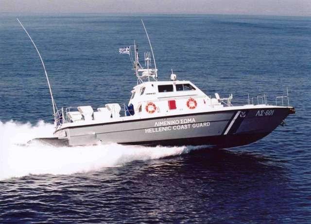 Σύγκρουση πλοίων νότια της Μακρονήσου