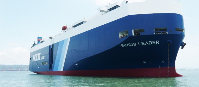 Μείωση κερδών για την Singapore Shipping Corporation