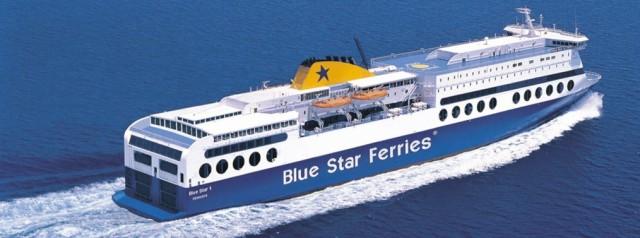 Η Blue Star Ferries στηρίζει με πράξεις τα νησιά του Αιγαίου