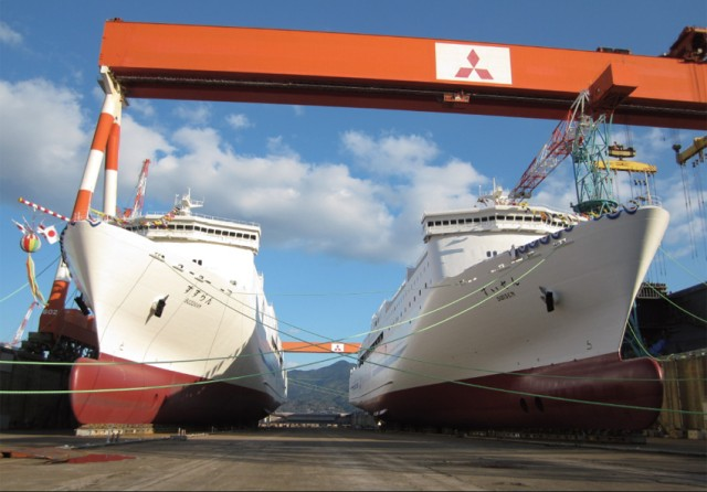 Συμμαχία Mitsubishi Heavy Industries και Oshima Shipbuilding