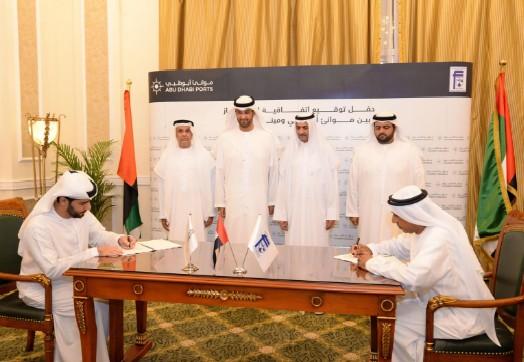 Στον έλεγχο της Abu Dhabi Ports το λιμάνι της Fujairah