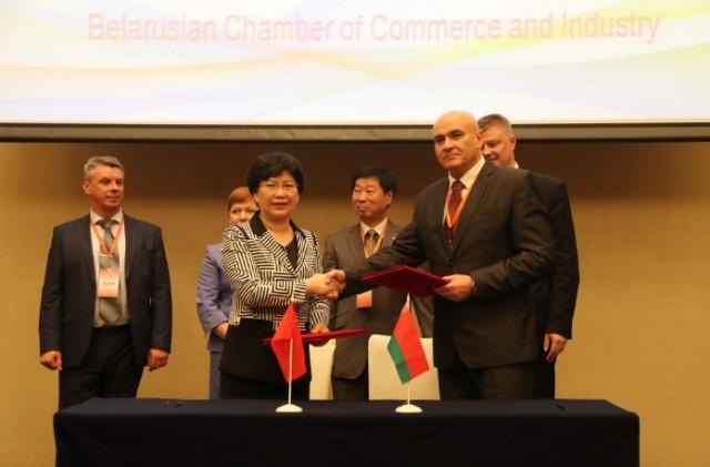 Εμπορική συνεργασία Κίνας-Λευκορωσίας