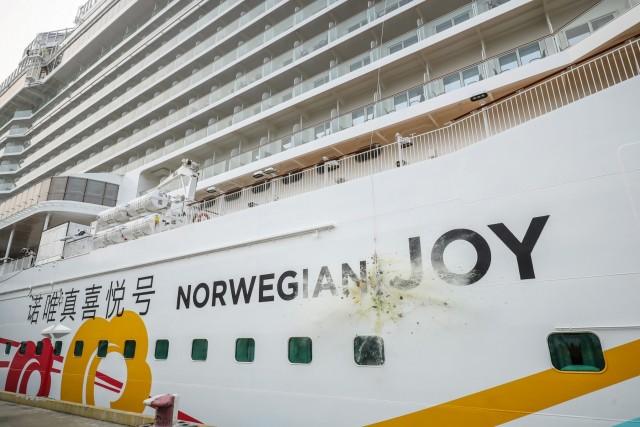 Τελετή ονοματοδοσίας για το «Norwegian Joy»