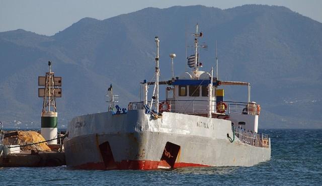 Σύγκρουση αλιευτικού με υδροφόρα στην Αίγινα