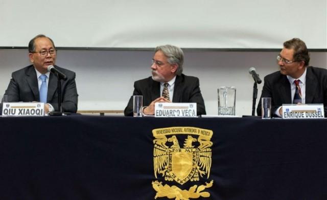 Συμφωνία ελεύθερου εμπορίου Κίνας-Μεξικού (;)