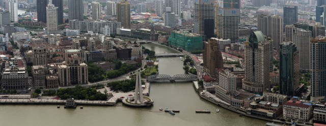 Μεγάλες οι οικονομικές προκλήσεις που αντιμετωπίζει η Κίνα