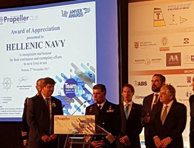 AMVER Awards: Απονομή τιμητικής διάκρισης στο Πολεμικό Ναυτικό