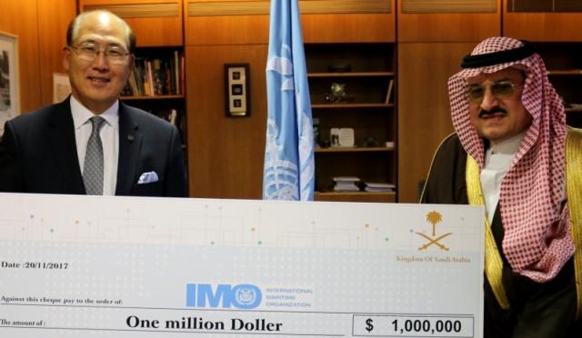 H Σαουδική Αραβία ενισχύει τον IMO με $1 εκ.