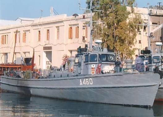Νέα προσάραξη πλοίου του Πολεμικού Ναυτικού