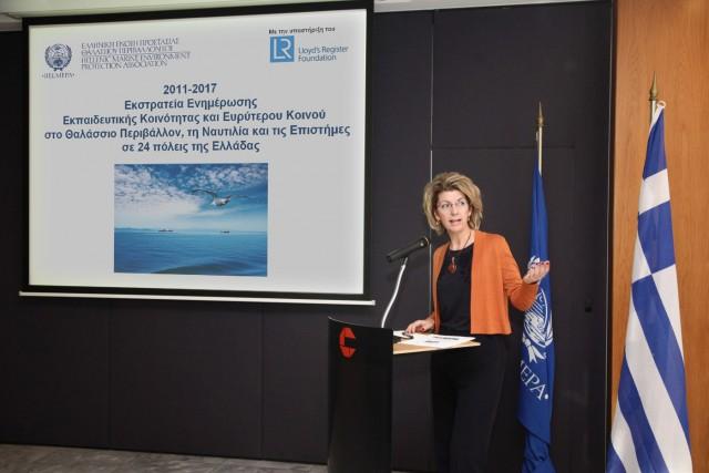 Η κα Κρ. Πρεκεζέ παρουσιάζει τα αποτελέσματα της εξαετούς συνεργασίας HELMEPA-LRF