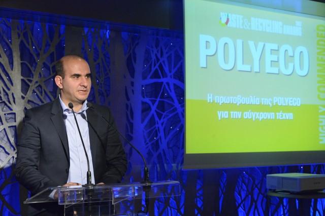 Σημαντική διάκριση της Polyeco στα Waste & Recycling Awards 2017