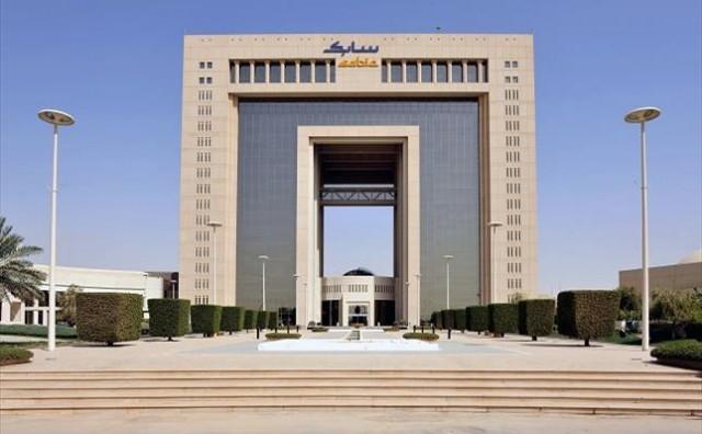 Παράρτημα στο Ιράκ ανοίγει ο σαουδαραβικός κολοσσός SABIC
