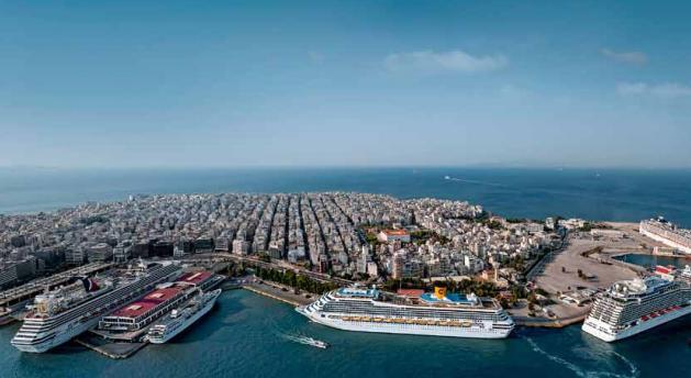 Η ΟΛΠ Α.Ε. παρουσίασε τις προτάσεις της για το Master Plan του Λιμένος Πειραιά