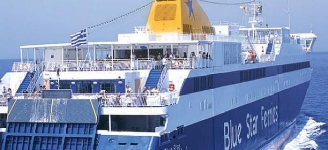 Πρωτοβουλία για την παιδεία και τον πολιτισμό από την Blue Star Ferries