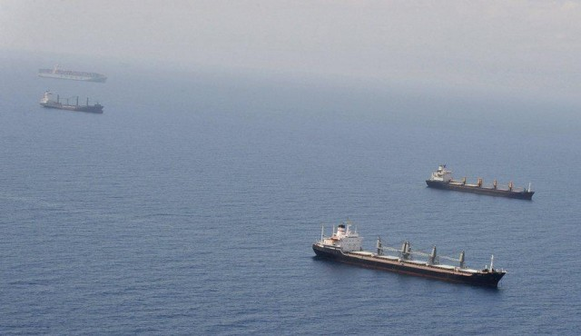 Τρία νέα bulkers για την Mitsui O.S.K. Lines