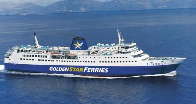 Τροποποιήθηκαν τα δρομολόγια για τις εταιρίες Golden Star Ferries και SeaJets