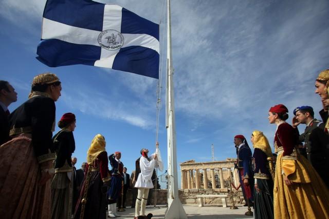 Χρόνια Πολλά στην Ελλάδα και στους Έλληνες
