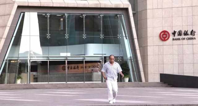 Ενίσχυση της ρευστότητας των κινεζικών τραπεζών