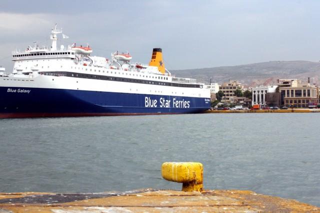 Attica Group: Παραλαβή νέου πλοίου για την ελληνική ακτοπλοΐα