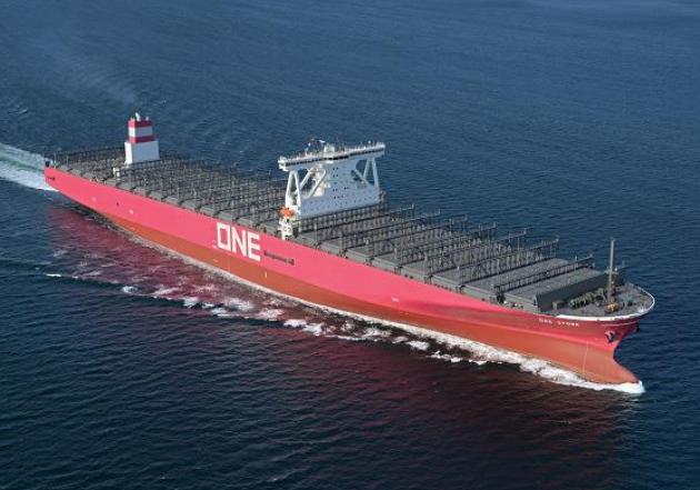 Ενδυναμώνεται ο νέος στόλος της ιαπωνικής συμμαχίας ONE