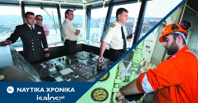 Τιμάμε τους ναυτικούς μας- σήμερα η Παγκόσμια Ημέρα που θέσπισε ο IMO
