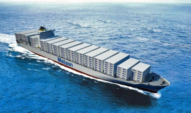 To μεγαλύτερο αμερικανικό containership έτοιμο να βάλει πλώρη