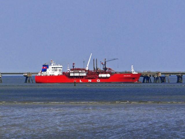 Στρατηγικής σημασίας ιαπωνική σύμπραξη με επίκεντρο το LNG