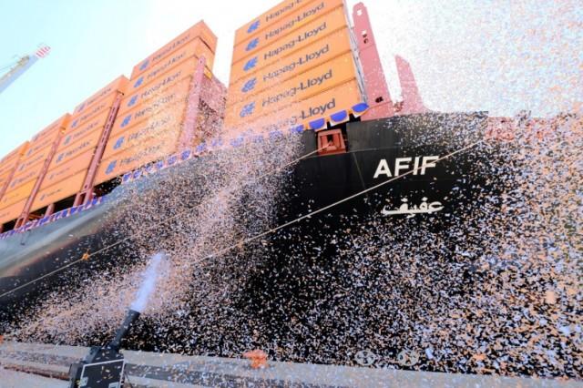 Και το όνομα αυτού… Afif