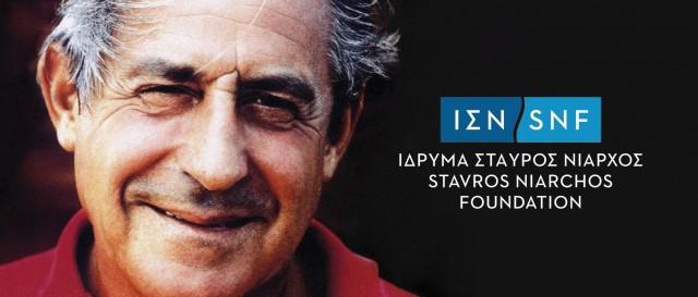 Το Ίδρυμα Σταύρος Νιάρχος ενισχύει οικονομικά το Πυροσβεστικό Σώμα Ελλάδος