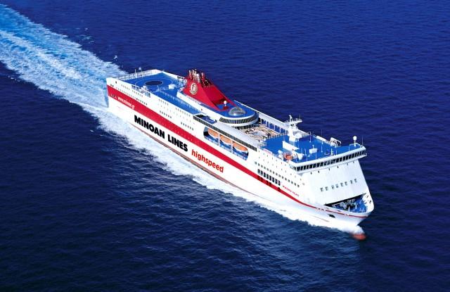 Εγκαίνια για το Cruise Ferry Μykonos Palace των Μινωικών Γραμμών