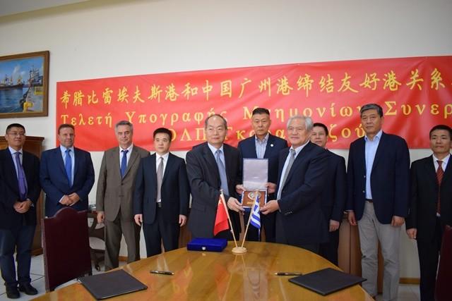 Μνημόνιο Συνεργασίας μεταξύ ΟΛΠ Α.Ε. και Guangzhou Port